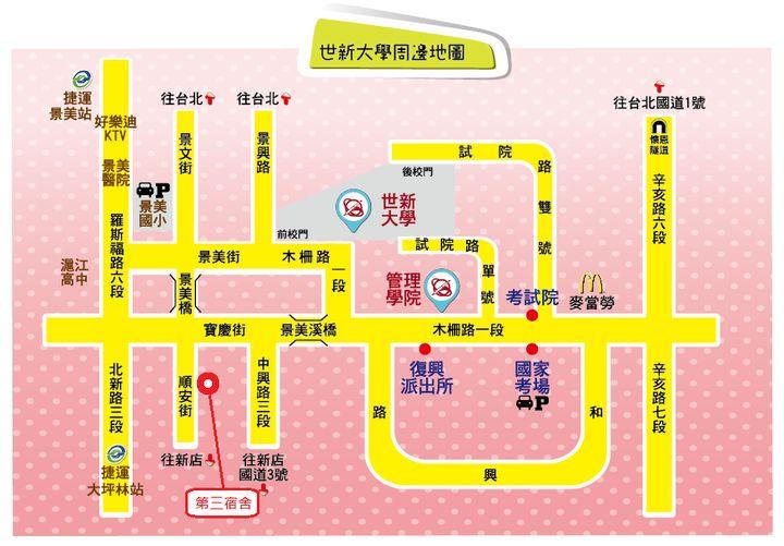 校外宿舍地圖
